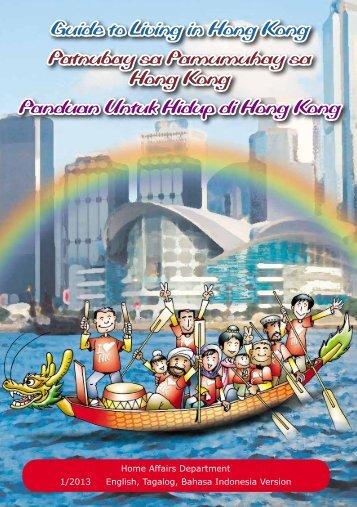 Patnubay sa Pamumuhay sa Hong Kong 2013 - 765166 www.had ...