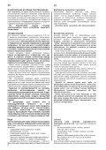 Инструкции по установке и эксплуатации - Harvia - Page 6