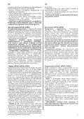 Инструкции по установке и эксплуатации - Harvia - Page 7