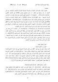 دراسة سبب موت نبيتات نخيل التمر Phoenix dactylifera L الناتجة من ... - Page 2