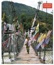 Departures Bhutan - Sophy Roberts - Page 6