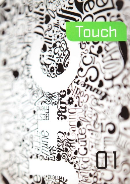 Touch Vol. 01 China, 2011 - Bunch