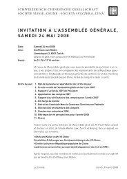 Invitation et talon d'inscription (pdf, 2 p, 62 kb) - Schweizerisch ...