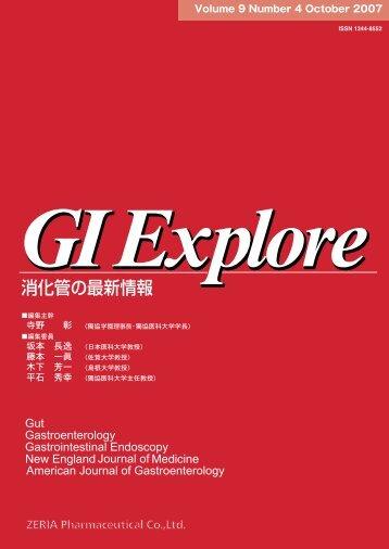GI Explore Vol.9 No.4