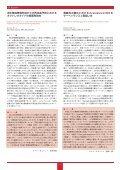 GI Explore Vol.9 No.4 - Page 4