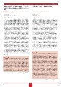 GI Explore Vol.9 No.4 - Page 7