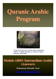 Quranic Arabic Program - Description: Description: Description ...
