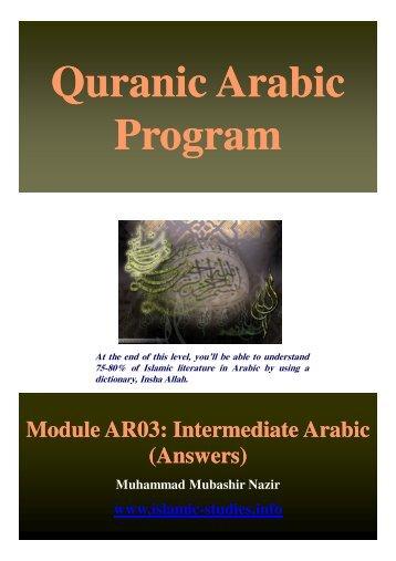 Quranic Arabic Program - Description: Description: Description ...