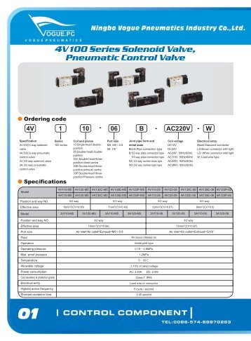 4V 4V100 Series Solenoid Valve, Pneumatic Control Valve