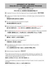 HSI LAI UNIVERSITY English as a Second Language Program
