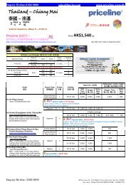 Thailand – Chiang Mai 泰國– 清邁3 2 from HK ... - Priceline.com.hk