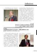 中文版 - Page 3