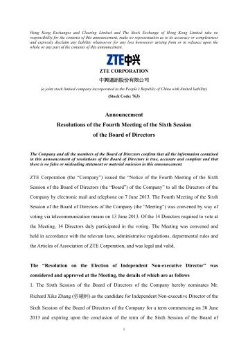 Announcement Resolutions of the Fourth Meeting of the Sixth ... - ZTE