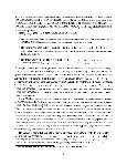 The OO7 Benchmark* Michael J. Carey David J. DeWitt Jeffrey F ... - Page 2