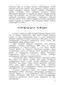 saqme #a-299-S-4-2010 1 marti, 2010 weli 2010 1 marti, 2010 weli ... - Page 3