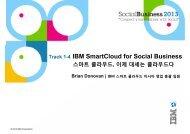 Track 1-4 IBM SmartCloud for Social Business