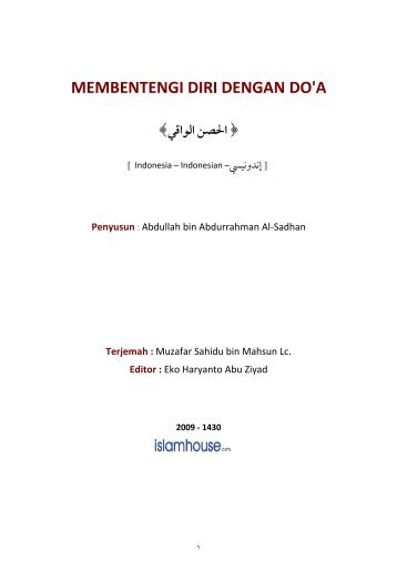 Download - Islam Center
