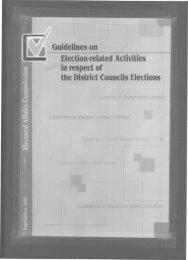 Amendment sheets - August 2005 - HKU Libraries - The University ...