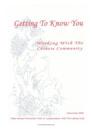 Getting to Know You - EAPU