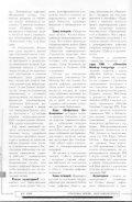 полнотекстовый ресурс - Page 4