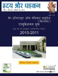 October-2012 Volume-3 Issue-34 - The Heart Care Clinic