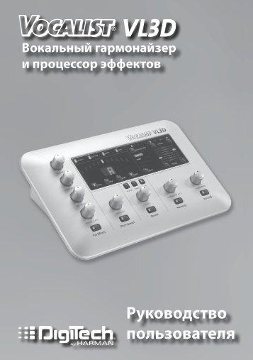 Руководство пользователя (рус. яз.) (.pdf)
