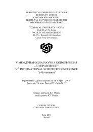 Сборник от докладите на конф. 2013 - Research & Education ...