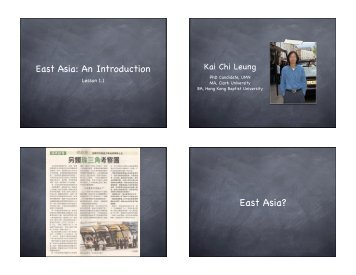 East Asia? - Department of Geography, Environment and Society