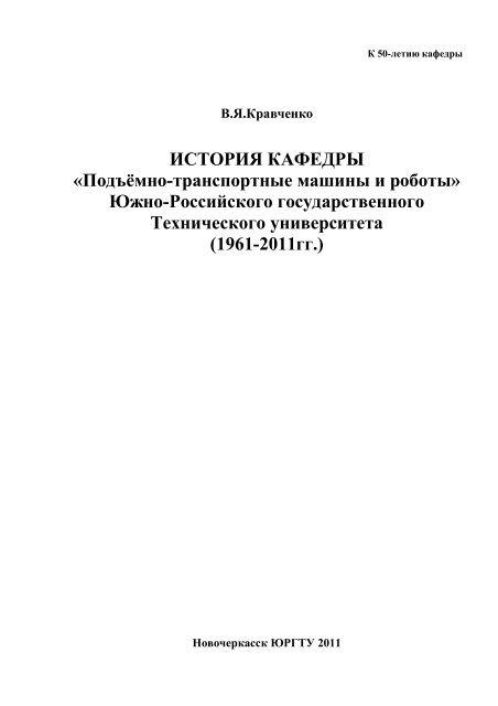 Общество с ограниченной ответственностью александровск конвейер сервис цены на фольксваген транспортер в беларуси