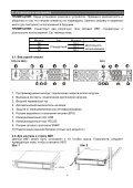 Newtech Pro Tower / Rack 1-3кВА Руководство ... - Tuncmatik - Page 5
