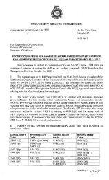 Comm. Circular 985.pdf - University Grants Commission - Sri Lanka