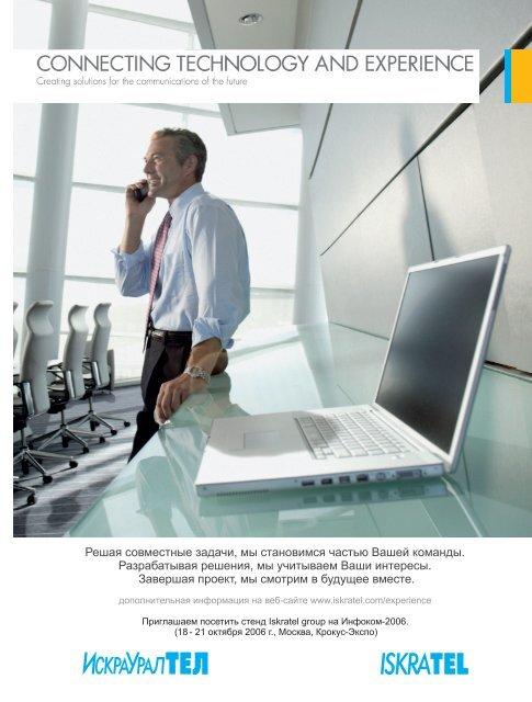 PDF-версия номера : (часть 2) - ИКС