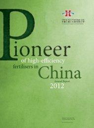 Annual Report 2012 - QuamIR