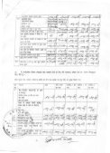 Untitled - Sitapur - Page 7
