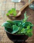Loving nature - De Boekweit keukens & badkamers - Page 7