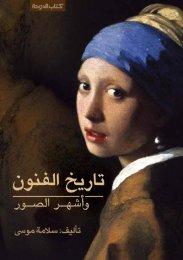 BOOK 91
