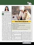 duniya - Page 3
