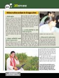 duniya - Page 4