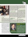 duniya - Page 5