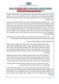 לסקירה המלאה - מכון היצוא הישראלי - Page 6