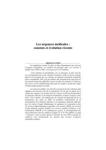 Les urgences médicales : constats et évolution ... - Cour des comptes