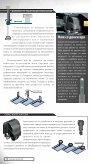 www.summa.eu T T T True angential echnology! - Page 4