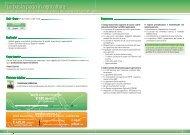 La busta paga in agricoltura - Centro Studi Lavoro e Previdenza