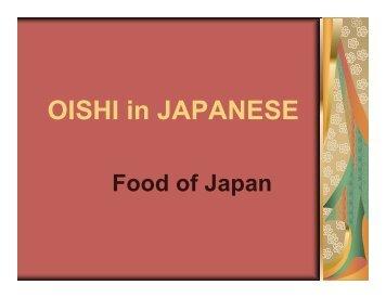 OISHI in JAPANESE