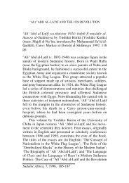 Yoshiko Kurita, 'Ali 'Abd al-Latif wa thawrat 1924