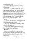 Titreşim Yönetmeliği - Page 5