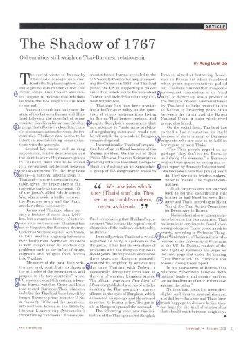 Students worksheet 7 – October 2005 - The Curriculum Project