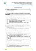 Έκθεση αναφοράς για τις υπηρεσίες Ηλεκτρονικής Διακυβέρνησης ... - Page 4