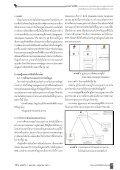 IT Journal_vol 11.indd - คณะเทคโนโลยีสารสนเทศ มหาวิทยาลัย ... - Page 2