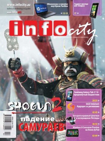 Оператор сравнения IN - InfoCity - aзербайджанский журнал о ...